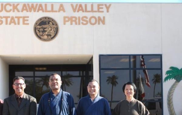Chuckawalla State Prison