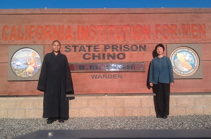 Chino State Prison