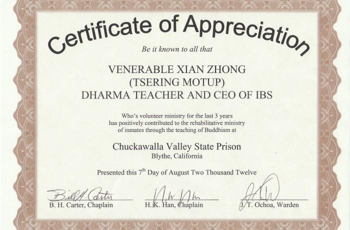 Appreciation Certificate for Xianzhong Shi